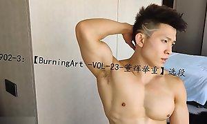 [China] Burning Art VOL 23 - Dong Hui