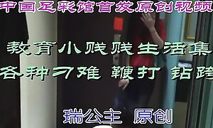 chinesefemdom 27