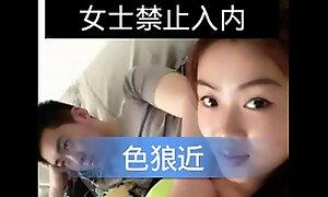 xxx video 7E5A3195-5502-4652-8B04-B94DEFA3C05F xxx movie
